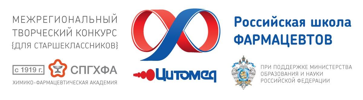 https://mou-sh11.ru/images-foto/Logotip.jpg