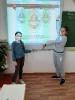 Всероссийский урок ГТО - 2020